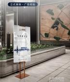 展示架 kt板展架立式落地海報架廣告架子支架易拉寶廣告牌展示架定制制作YXS小宅妮