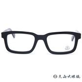 MONCLER 眼鏡 ML5004 (黑) 方框 近視眼鏡 久必大眼鏡