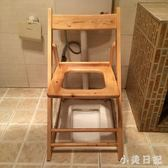 折疊便攜 老人實木坐便椅 孕婦坐便凳子座便器馬桶櫈 廁所凳大便 js7209【小美日記】