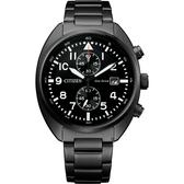 CITIZEN 星辰 光動能計時手錶-41mm CA7047-86E