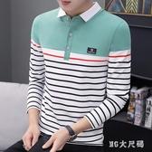 男士長袖t恤棉質翻領POLO衫春秋季條紋有領帶領襯衫領上衣 XN4996『MG大尺碼』