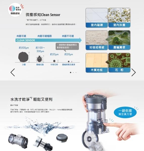 【佳麗寶】-留言再享折扣(Panasonic國際)日本製造直立無線吸塵器(MC-BJ990)