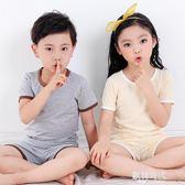 兒童睡衣短袖男童女童套裝夏半袖寶寶薄款空調家居服 歐韓時代