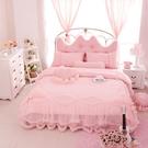 公主風床罩 公主日記 粉紅 6尺加大雙人...