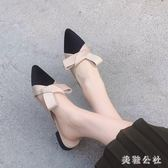 一腳蹬 新款包頭半拖鞋女夏新款韓版百搭絲絨尖頭平底無后跟一腳蹬aj1238『美鞋公社』