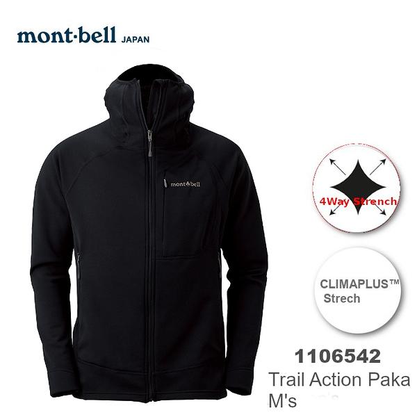 【速捷戶外】日本 mont-bell 1106542 TRAIL ACTION PARKA 男彈性保暖刷毛外套(黑色),登山,健行,montbell