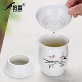 定窯陶瓷茶具公道杯帶茶漏套裝一體分茶器公杯分茶杯公道壺月白瓷  聖誕節免運