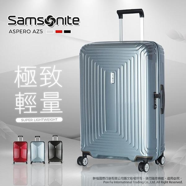 新秀麗 特賣會 行李箱 輕量 28吋 雙排靜音輪 歐洲製 100%PC材質 大容量 YKK反車拉鏈 AZ5 詢問另有優惠