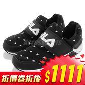 Fila 休閒鞋 J312R 黑 白 魔鬼氈 黑白 女鞋 大LOGO 運動鞋【PUMP306】 5J312R011