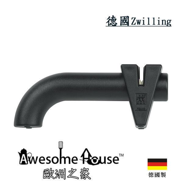 德國 雙人牌 Zwilling 磨刀器 Twinsharp #32591-000