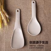 新年大促飯勺不粘米飯木質小麥飯勺子盛飯勺子 不傷電飯鍋飯勺飯鏟米飯勺 森活雜貨