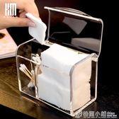 透明棉簽盒放化妝棉收納盒梳妝台卸妝棉整理盒防塵帶蓋化妝品盒ATF 格蘭小舖