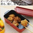asdfkitty*二手商品出清-日本ARNEST長方型紅色烤鍋/料理鍋-普通小烤箱-水波爐