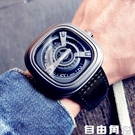 新概念黑科技時尚潮流手錶男學生個性方形大...