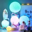 創意生日禮物送女友男朋友同學閨蜜浪漫少女心臥室擺件小夜燈 【全館免運】