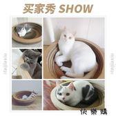貓抓板碗型磨爪器貓爪瓦楞紙碗形貓窩