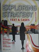 【書寶二手書T7/大學商學_ZIG】Exploring Strategy_9/e_2011年