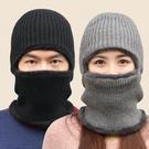毛帽針織套頭帽加厚保暖騎車蒙面東北防風寒圍脖護耳 琉璃美衣