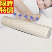 乳膠枕-抱枕夾腿圓柱型助眠舒壓天然乳膠枕頭2款68y45[時尚巴黎]