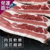 勝崎生鮮 韓式安格斯黑牛霜降牛五花烤排6片組 (200公克±10%/1片)【免運直出】