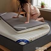 北極絨定制乳膠床墊軟墊加厚海綿墊榻榻米墊子1.35米1.8x2.0m褥子YTL