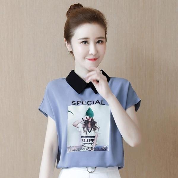 雪紡短袖女2020新款潮夏裝超仙洋氣小衫娃娃領很仙的寬鬆顯瘦上衣 【ifashion·全店免運】