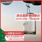 聖誕 交換禮物 檯燈 桌燈 太陽能光瓶 夜燈 露營燈 工業風吊燈 節能燈 收納罐 儲物瓶【Q002】