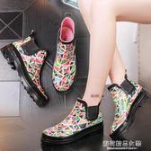 夜雨夏季雨鞋女短筒雨靴女中筒女士水鞋學生膠鞋套鞋防滑韓國成人【蘇荷精品女裝】
