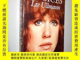 二手書博民逛書店Choices罕見by Liv Ullmann 英文原版Y124
