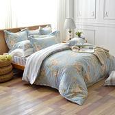 義大利La Belle 雙人純棉防蹣抗菌吸濕排汗兩用被床包組-漫花依然