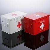 家庭箱 特大號多層急救箱出診收納藥盒 家用箱【全館免運】