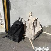 書包 韓版潮後背包學院風書包chic帆布包女背包百搭學生休閒包 新品
