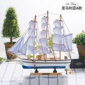 仿真模型 哥德堡號船模型地中海大號手工實木一帆風順帆船擺件歐式裝飾品T