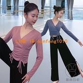 現代舞蹈服裝練功服女長袖修身跳舞衣服古典形體訓練瑜伽上衣【貼身日記】