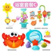 寶寶洗澡玩具兒童寶寶戲水玩具女孩男孩嬰幼兒電動向日葵噴水花灑A6