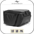 《飛翔無線3C》PEAK DESIGN 旅行者快取相機內袋 M◉台灣公司貨◉單眼收納包◉攝影整理包