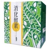 達觀~萃綠檸檬消化酵素2公克×30包入/盒
