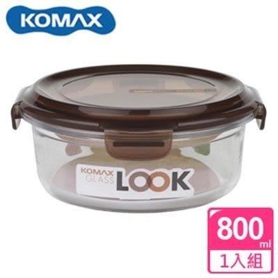 新一代 KOMAX 巧克力圓形強化玻璃保鮮盒800ml(59078)【AE02255】