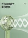 小風扇usb便攜式充電迷你手持小型電風扇靜音學生宿舍大風力(新品上架)