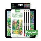 美國Crayola繪兒樂 文藝經典系列 粉彩色鉛筆精裝組24色 麗翔親子館
