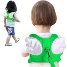 兒童防走失帶牽引繩寶寶防丟背包