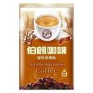 伯朗三合一咖啡-曼特寧風味15g*45入...