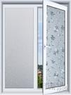 免膠磨砂窗戶玻璃貼紙透光不透明浴室衛生間防走光玻璃紙貼膜防窺HM 衣橱秘密