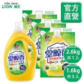 【LION 獅王】 室晾香室內晾乾洗衣精-療癒森香 (2.6kgx1+補充包1.6kgx3)