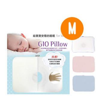 GIO Pillow 超透氣護頭型枕-M號 (藍/粉)