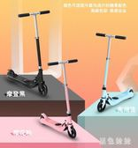 兒童電動滑板車兩輪輕便初學滑板車6歲到14歲折疊男 女孩WL2729【黑色妹妹】