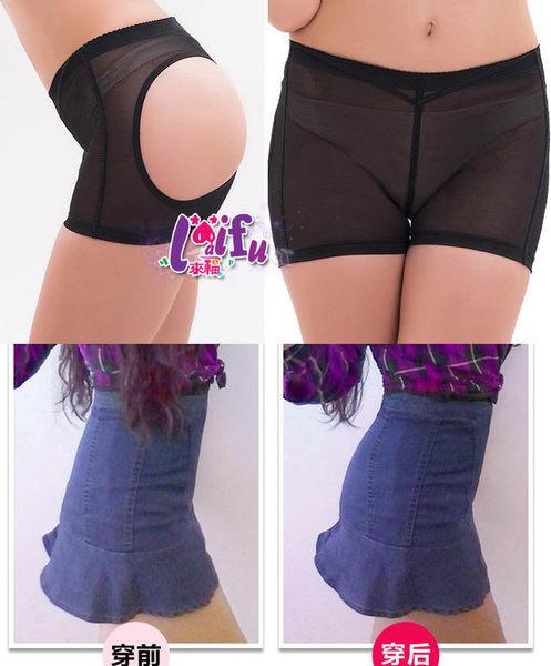 ★草魚妹★F46提臀褲網紗性感塑身提臀褲正品,售價399元