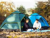 帳篷戶外3-4人全自動二室一廳家庭2人雙人野外野營加厚防雨露營【卡米優品】