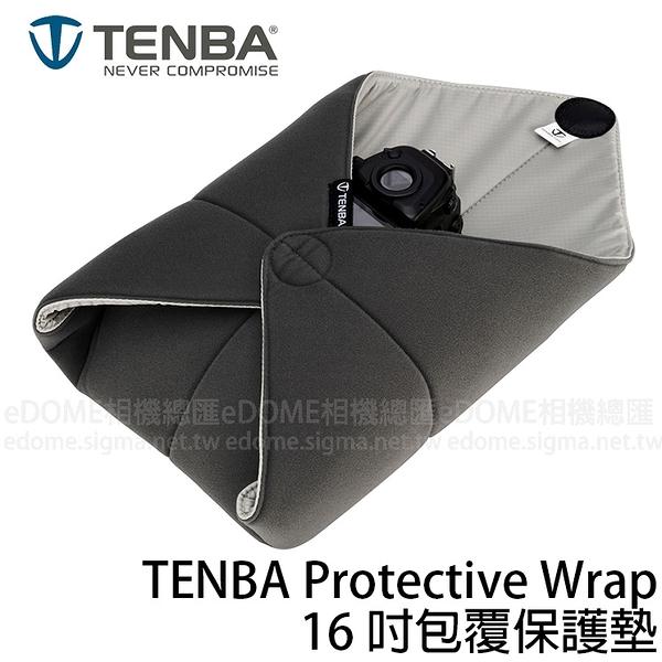 TENBA 天霸 TOOLS 16吋 Protective Wrap 相機包布 黑 黑色 (郵寄免運 開年公司貨) 保護墊 相機墊 636-331