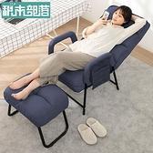 靠背家用電腦椅子游戲沙發座椅臥室書桌凳子書房辦公舒適懶人椅 NMS 黛尼時尚精品